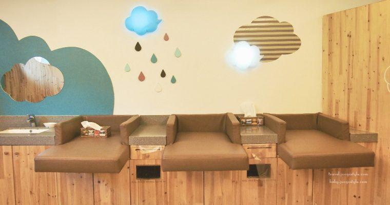 Nursing Rooms in South Korea