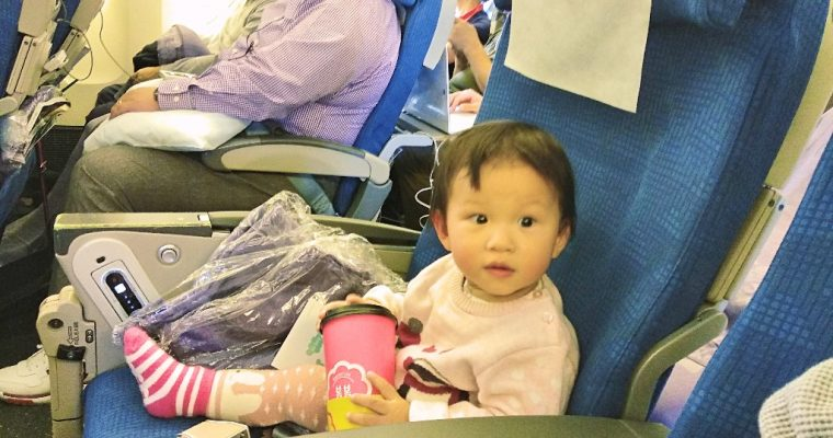Think Twice about Flying Korean Air with a Toddler